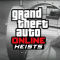 GTA Online Heists: New Trailer and Info