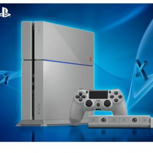Get an Anniversary PS4, Help Charity in the Process